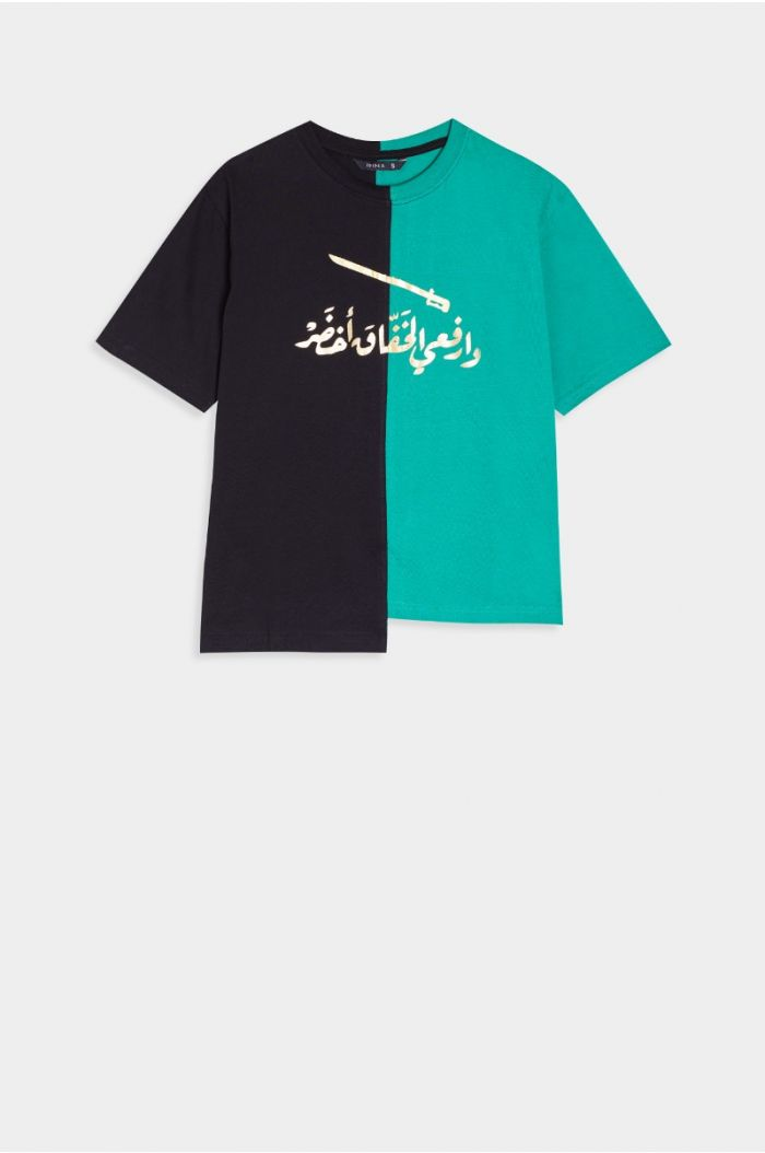 National Day Short Sleeve Tshirt